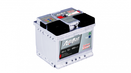 Akumulatorji Autopart